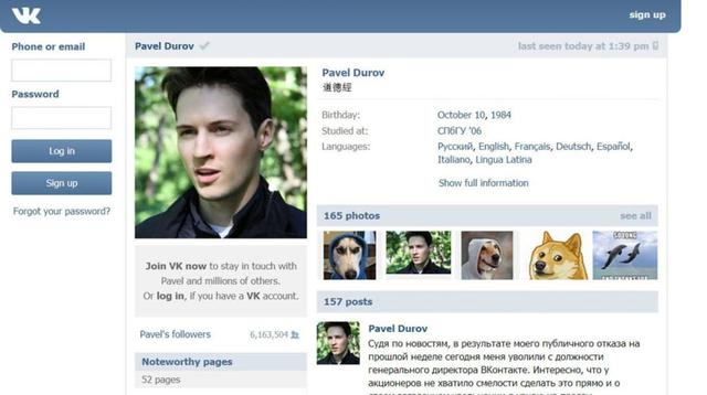 Captura antigua del perfil de Durov en VK.