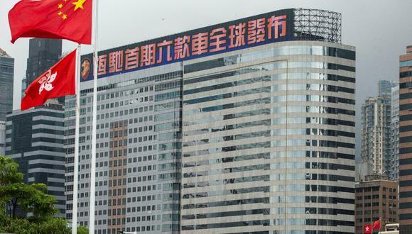 El gigante inmobiliario Evergrande en el distrito Wan Chai de Hong Kong, en China. (Foto: AFP)