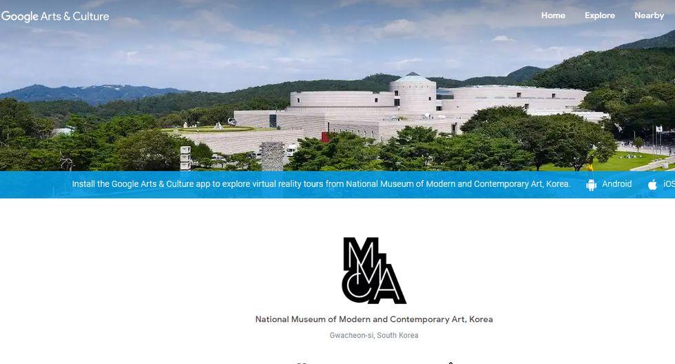 FOTO 8 | Museo de arte moderno de Seúl