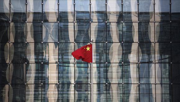 La amplia declaración del banco se emitió tras la reunión del tercer trimestre de su Comité de Política Monetaria. (Foto: Reuters)