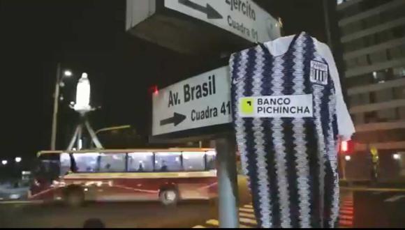 Sponsor de Alianza Lima convirtió una cruel broma en un spot de televisión. (Captura y video. Banco Pichincha)
