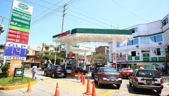 Petroperú. (Foto: GEC)