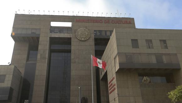 Ministerio de Cultura. OSCE identificó posibles irregularidades en contratos realizados por la Cámara de Comercio de Lima. (Foto: GEC)