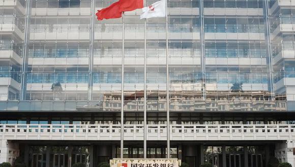 Sede del China Development Bank (CDB). Foto: Reuters