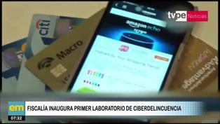Fiscalía de la Nación inaugura el primer laboratorio de ciberdelincuencia