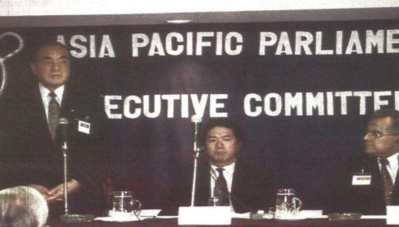 Yasuhiro Nakasone, ex primer ministro de Japón, anunció que empresarios nipones están interesados en invertir en el Perú. Fue en la inauguración del Foro Parlamentario Asia-Pacífico.