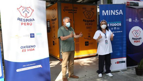 Nueva planta de oxígeno en el Hospital Dos de Mayo que permitirá atender en simultáneo a 20 pacientes con COVID-19. (Foto: Difusión)